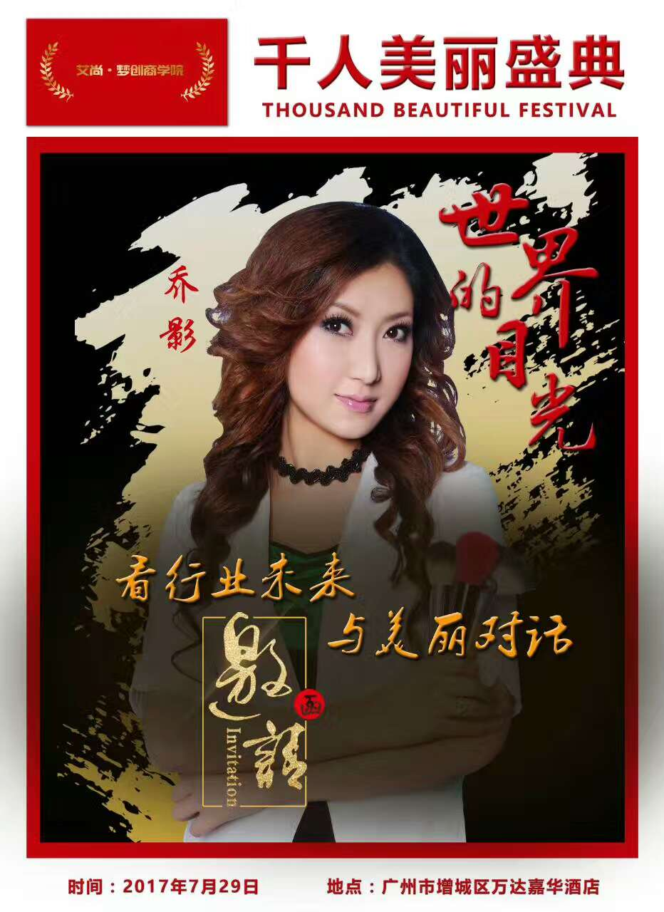 亚洲销售女神:徐鹤宁 全球唯一一位白手起家 三年就开出劳斯莱斯的